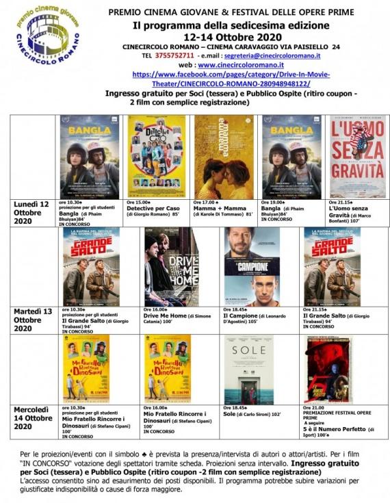 Premio Cinema Giovane & Festival delle Opere Prime: al via dal 12 al 14 ottobre la 16a edizione 1